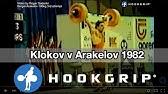 Vyacheslav Klokov v Sergey Arakelov -110kg Battle @ 1982 WWC