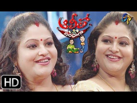 Alitho Saradaga | 11th November 2019  | Raasi (Actress) | ETV Telugu