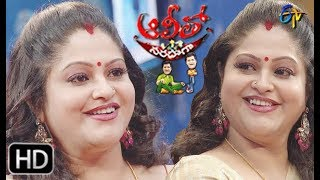 Alitho Saradaga | 11th November 2019  | Raasi (Actress) | ETV Telugu