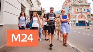 видео «Уличный лекторий. Местная история» лекция №4:Можайский район / Музей Москвы