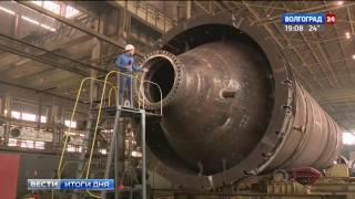«Волгограднефтемаш» – крупнейший поставщик оборудования для российской нефтегазовой промышленности