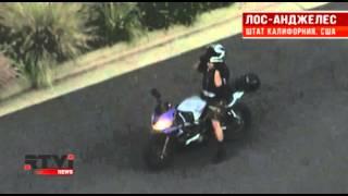 Трюкач-мотоциклист ушел от полицейской погони в Лос-Анджелесе