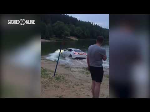 Казанец искупал автомобиль в Глубоком озере