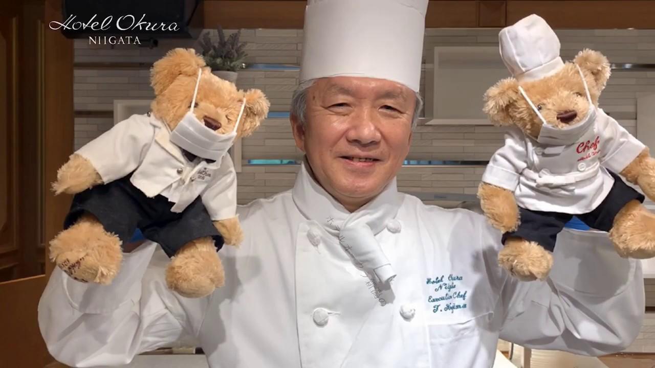 オークラ レシピ ホテル フレンチトースト