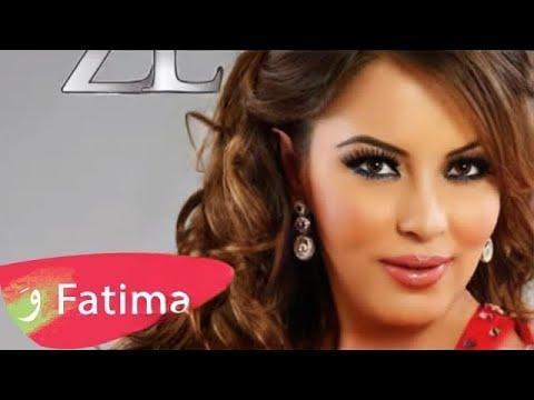 Fatima Zahra Laaroussi - Al Nar Al Hamra / فاطمة الزهراء العروسي - النار الحمرا