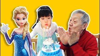 겨울왕국 엘사 아이스크림 생일 케잌 팔찌 트위스티펫 만들기 놀이 Frozen Elsa Ice Cream Cake - 로미유 브이로그 Romiyu Vlog