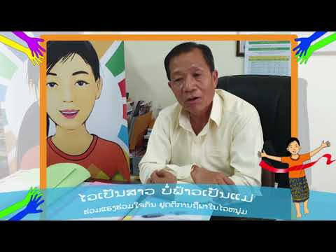 Ministry of Health Laos, Dr Bounnack talks about the consequences of teenage pregancy