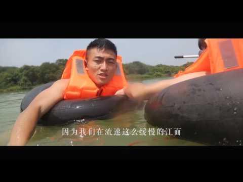 "Cao Xiuyu ""Big News"" Drifting Documentary"