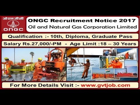 Oil and Natural Gas Corporation Limited (ONGC) Recruitment 2017 | Govt Job