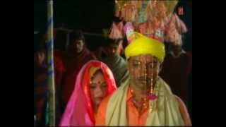 Baba Ae Baba- Vivah Geet [ Bhojpuri Video Song ] Beti Udhar Ke
