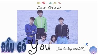 [Vietsub+Kara] For You -  F4 (OST Vườn Sao Băng 2018) | [流星花园] 【Gỗ】