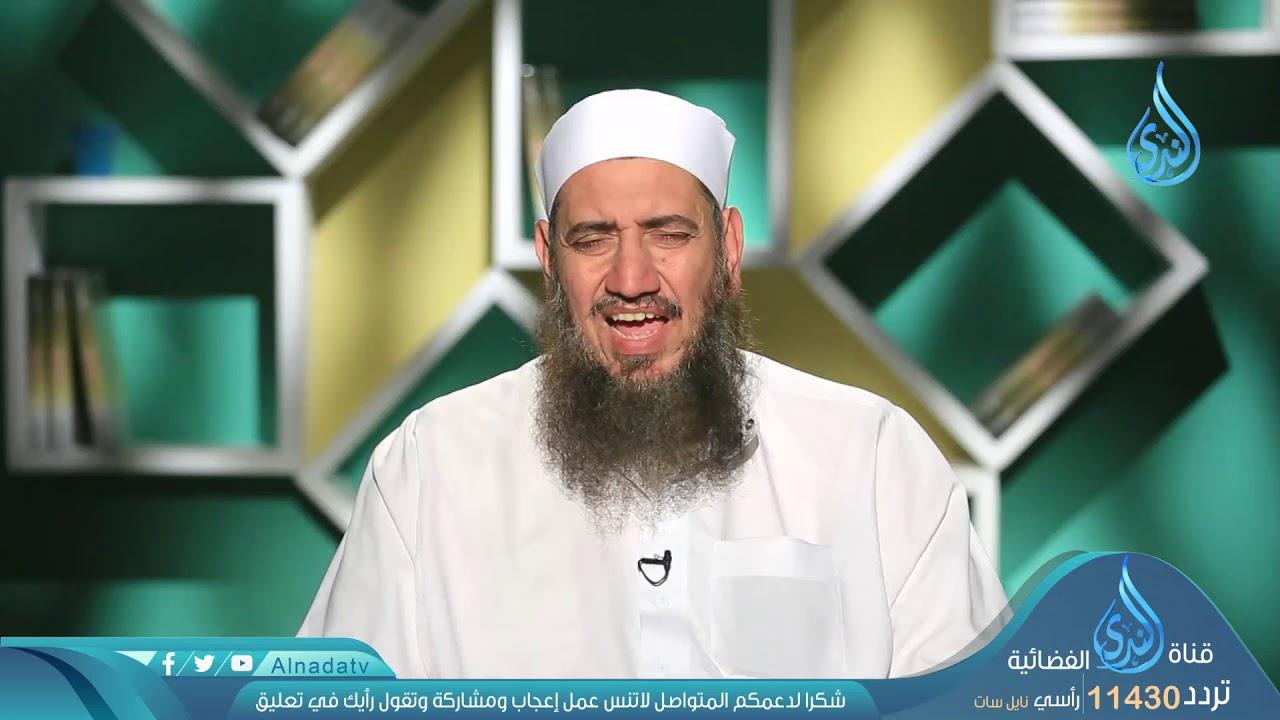 الندى:زكاة الفطر  | ح28 | رمضانيات | الشيخ خالد فوزي