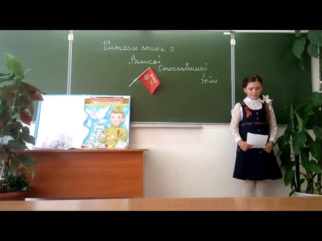 Изображение предпросмотра прочтения – РегинаМорякова читает произведение «Дедушкин рассказ» АндреяГеннадьевичаПарошина