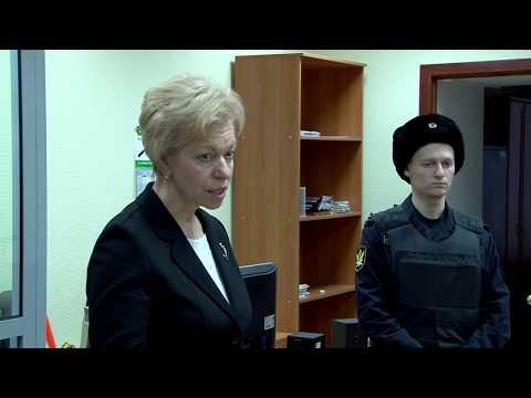 Суд оставил Наталью Мазину в должности министра