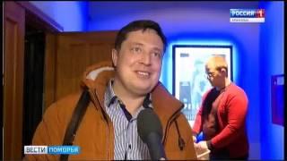 В Архангельске премьера от Федора Бондарчука. Как подействовало