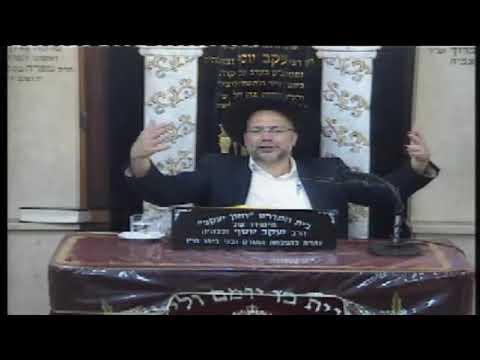 הרב דוד אדרי שליט''א הלכות שבת   בישול