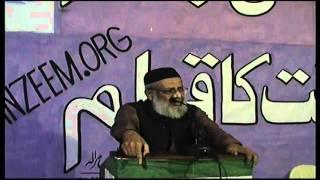 Rasool Allah Bahasiyat Rehmat-ul-lil-Alameen By Dr. Arif Rasheed