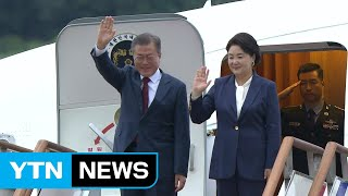 '평화, 새로운 미래' 2018 남북정상회담 평양 3일차 (17) / YTN