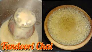 Tandoori Chai | पुने की फेमस तंदूरी चाय | Smoky Flavored Tea |