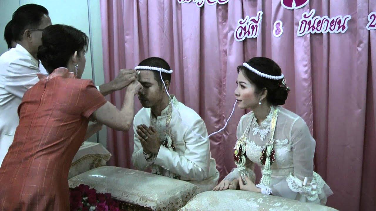 Buddhistisk bryllup