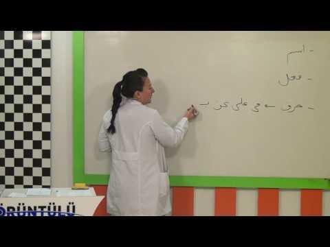 Arapça Gramer Dersi