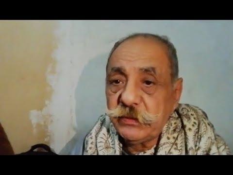 أقدم سجين في مصر بعد خروجه أول حاجة هعملها هدور على بنت الحلال