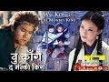 Wu Kong - The Monkey King Full Hindi Movie