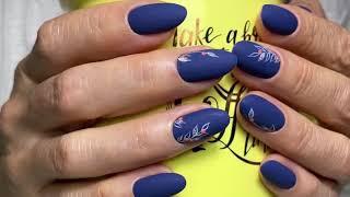 Осенний маникюр Листья на ногтях Выравнивание ногтевой пластины Покрытие под кутикулу