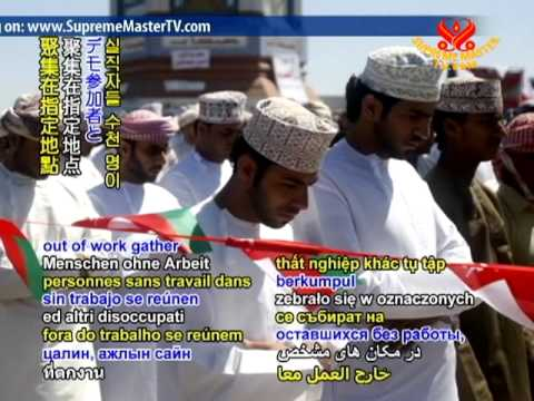 50,000 jobs newly created by Oman government