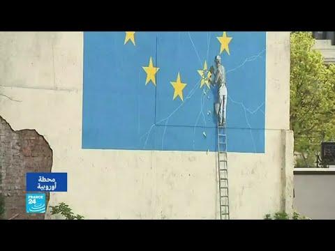 بريطانيا وهولندا تدشنان الانتخابات الأوروبية  - نشر قبل 4 ساعة