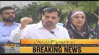 Chairman PSP Syed Mustafa Kamal press conference   20 November 2018   Public News