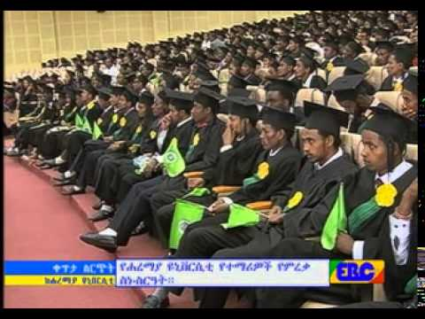Haramaya University (Ethiopia) Students' Graduation 2015 Part 3