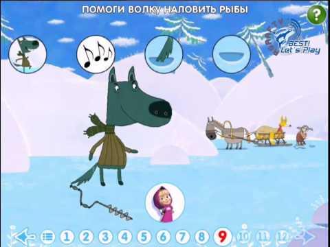 Машины сказки: Волк и Лиса [Lets Play] By DesignvOnline.ru