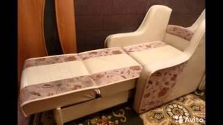 Кресло кровать раскладное купить