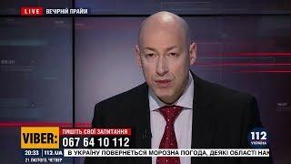 Гордон: У России был план по захвату всех юго-восточных областей Украины