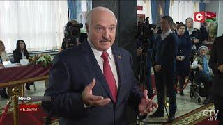 Лукашенко: Похоронили меня, оказывается! / День выборов. Президент отвечает на вопросы / Видео