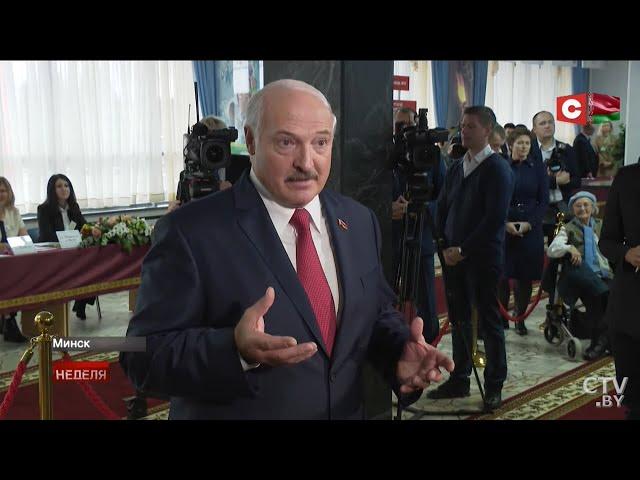 Лукашенко: Похоронили меня, оказывается! / День выборов. Президент отвечает на вопросы