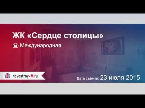 Акции на квартиры в Новостройках Москвы и Подмосковья