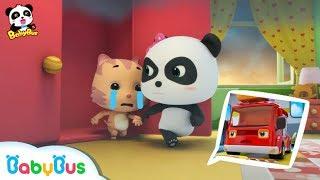 ★NEW★失火啦!怎麼辦?快來救救奇奇和妙妙 | 超級熊貓救援隊 | 兒童居家安全兒歌 | 童謠 | 動畫片 | 卡通片 | 寶寶巴士 | 奇奇 | 妙妙