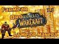 Ganar Oro en [world Of Warcraft] 7.3 mp3 indir