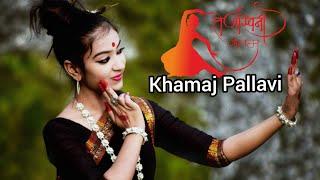 #Odissi #Dance Khamaj Pallavi   Dancer Tejaswini Gautam   Dance Composed By Guru Padma Charan Dehur