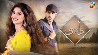Daasi | OST | Lyrical Video | HUM TV | Drama.mp3