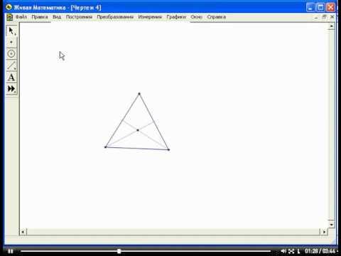 живая математика скачать программу - фото 10
