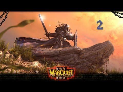 WarCraft III Reign of Chaos Hard - Альянс Часть 2 - Заварушка у Чёрного Камня