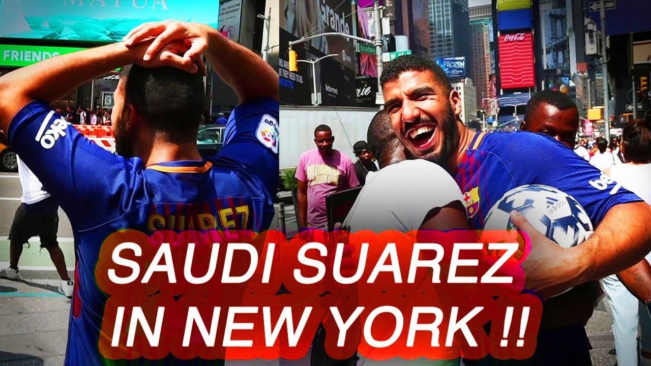 اول سعودي يشتهر عالميا  !!!  شوفوا وش صار !  -  Suarez in New York !!!