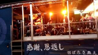 日高火防祭 平成29年奥州水沢25歳厄年連彩酉漣バンドアップ