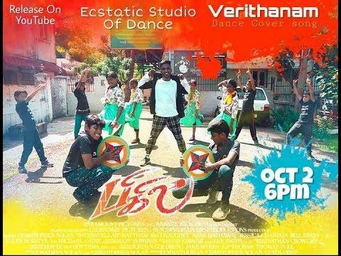 Bigil   Verithanam  Song Tamil Dance   thalapathy  Vijay , Nayanthara  ar.rahman  atlee 