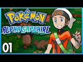 Pokemon Alpha Sapphire Part 1 A New Adventure ORAS Gameplay Walkthrough mp3
