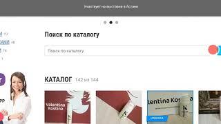 Купить профессиональную косметику в онлайн магазине VAKOS SHOP