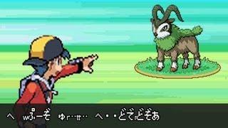 Pokemon X and Y: Gogoat (ゴーゴート) - Speed Art Drawing